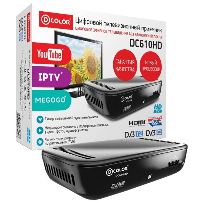 ТВ-тюнер DVB-T2 D-color DC610HD